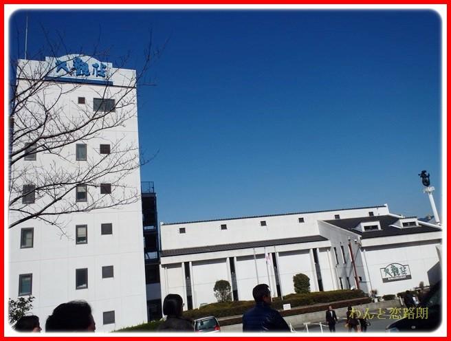 f:id:yasukazu01:20140222201022j:image