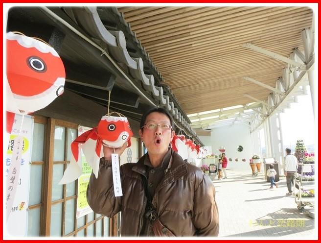f:id:yasukazu01:20140223202946j:image