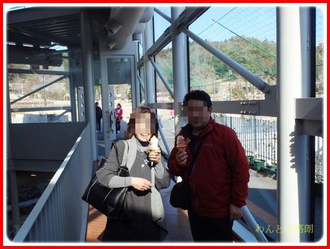 f:id:yasukazu01:20140223202951j:image