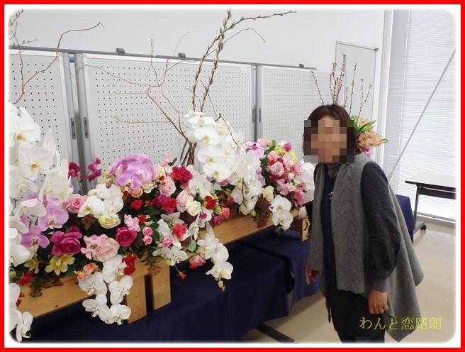 f:id:yasukazu01:20140223202952j:image