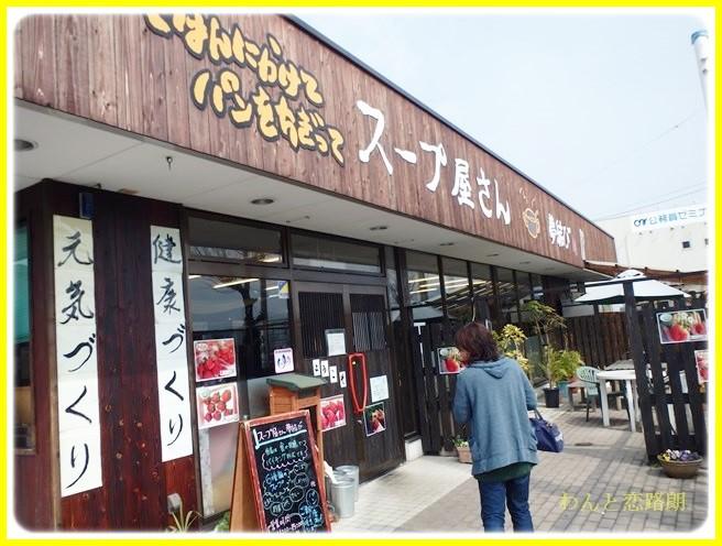 f:id:yasukazu01:20140225203647j:image