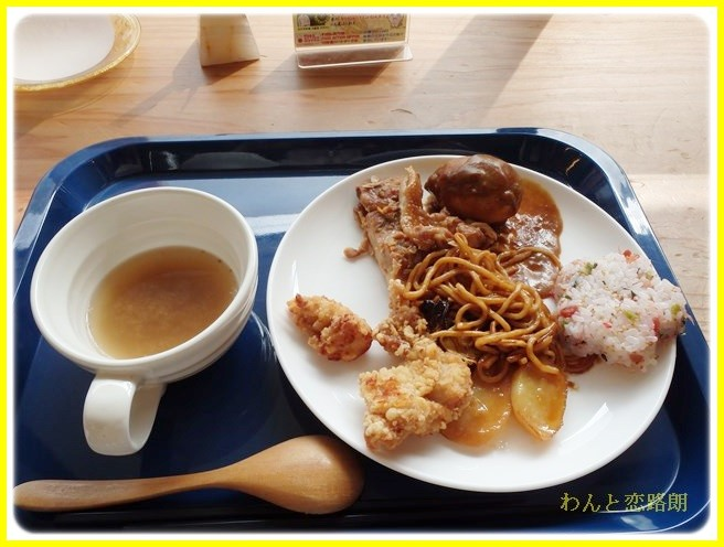 f:id:yasukazu01:20140225203944j:image