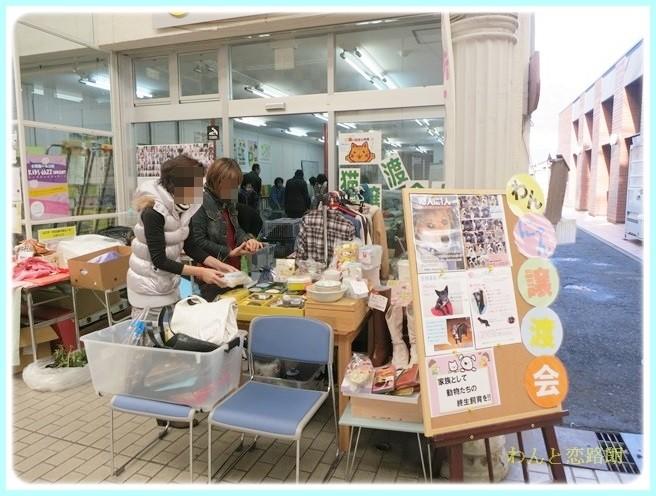 f:id:yasukazu01:20140303214932j:image