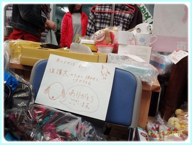 f:id:yasukazu01:20140303214933j:image