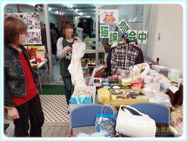 f:id:yasukazu01:20140303223350j:image