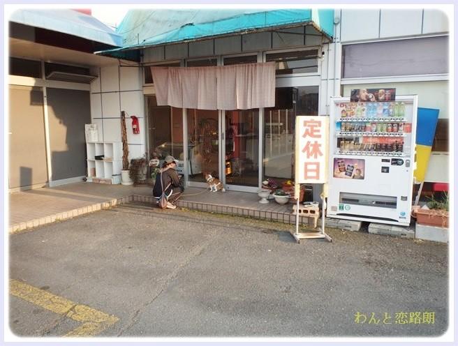 f:id:yasukazu01:20140318184711j:image