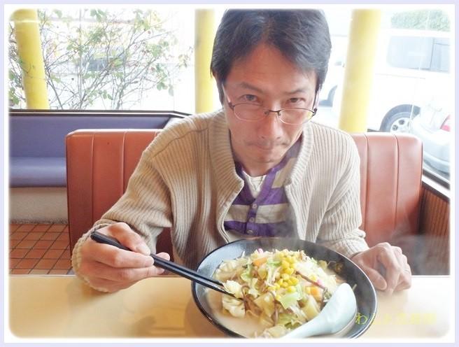 f:id:yasukazu01:20140319213420j:image