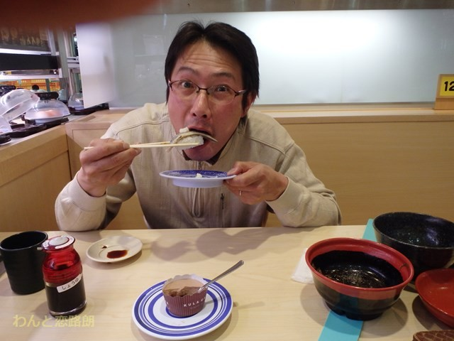 f:id:yasukazu01:20140326200819j:image