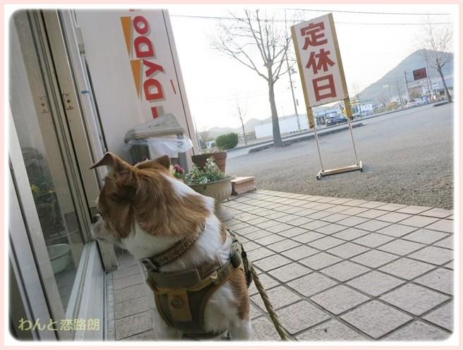 f:id:yasukazu01:20140326201257j:image
