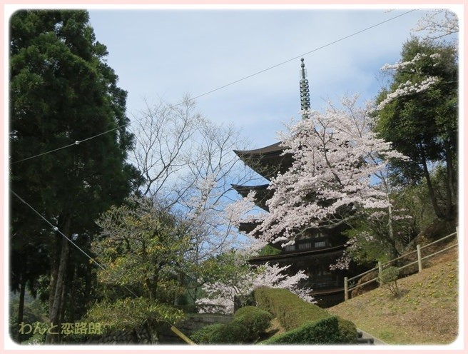 f:id:yasukazu01:20140404203233j:image