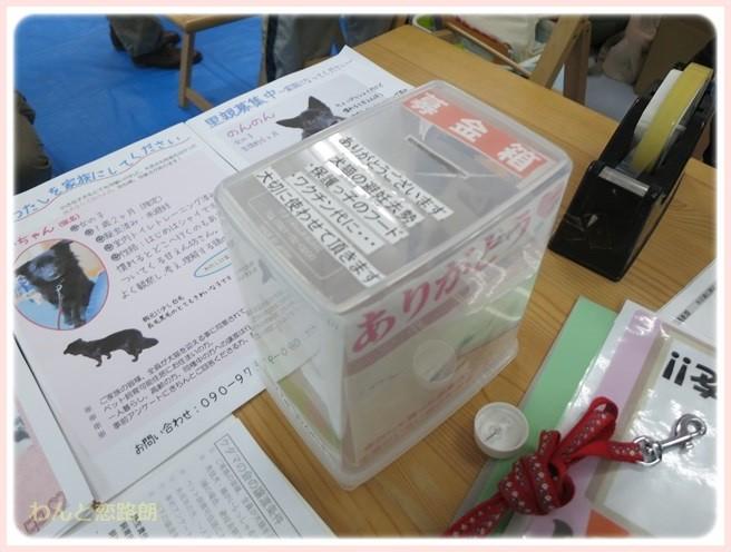 f:id:yasukazu01:20140406201817j:image