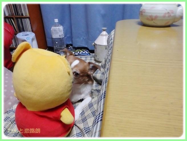 f:id:yasukazu01:20140409214245j:image