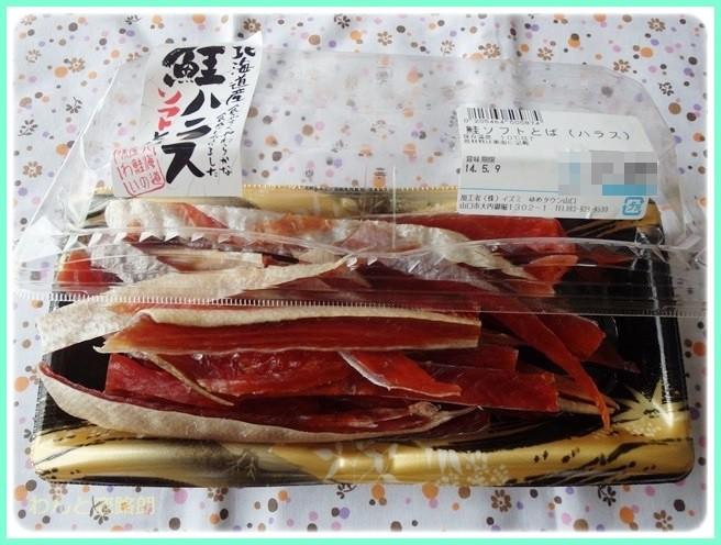 f:id:yasukazu01:20140411202210j:image