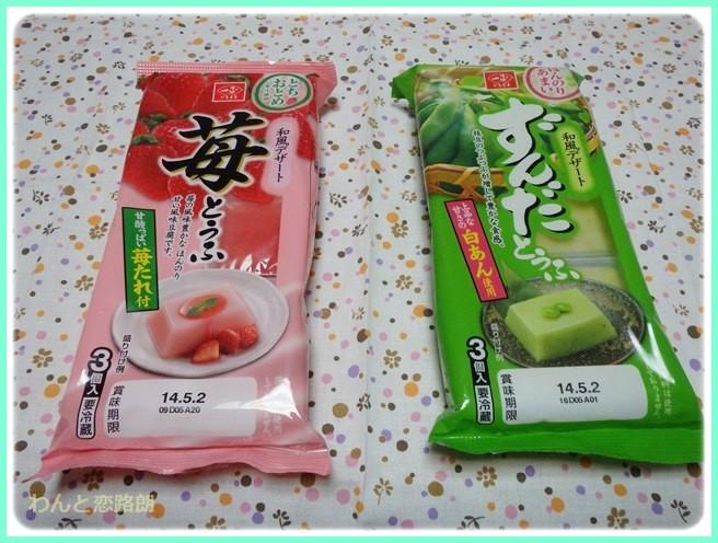 f:id:yasukazu01:20140412204426j:image