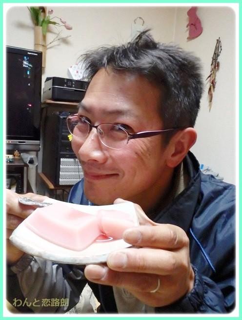 f:id:yasukazu01:20140412204427j:image