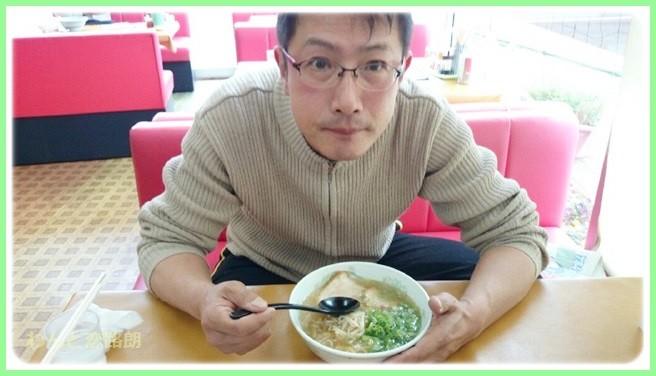 f:id:yasukazu01:20140417212546j:image