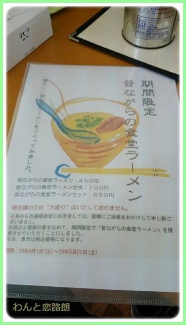 f:id:yasukazu01:20140417212547j:image