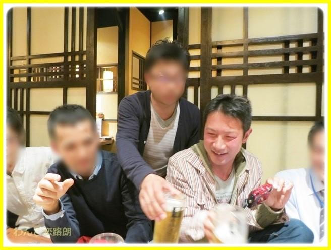f:id:yasukazu01:20140422203240j:image