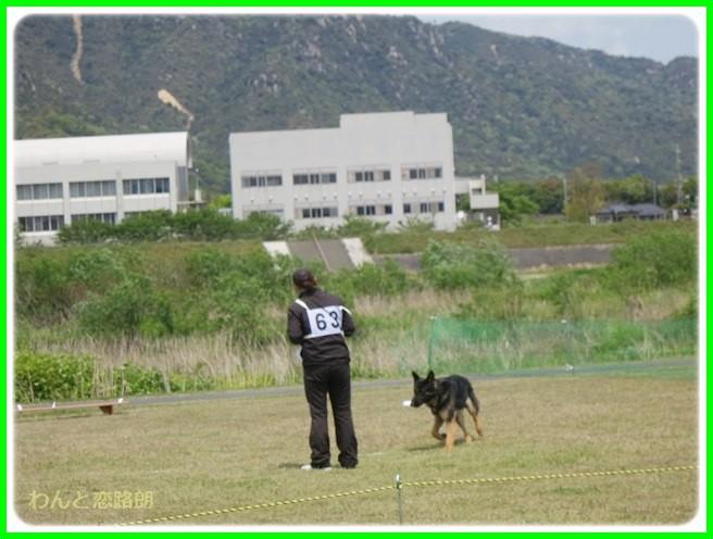 f:id:yasukazu01:20140430211913j:image