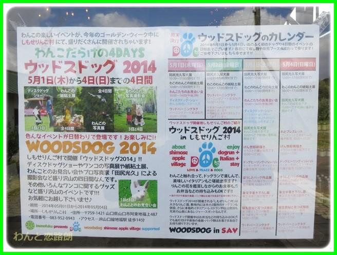 f:id:yasukazu01:20140501215307j:image