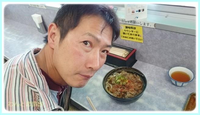 f:id:yasukazu01:20140509221452j:image