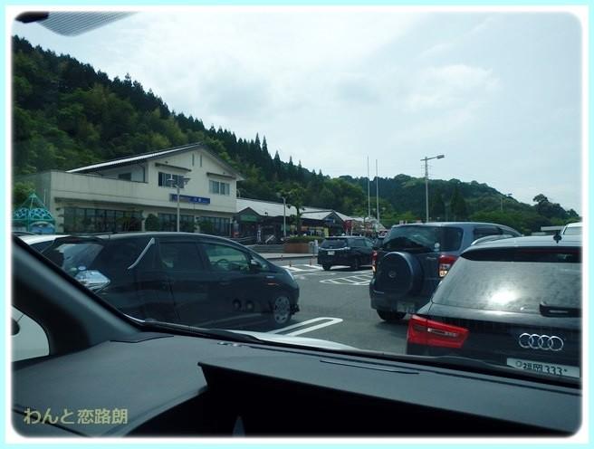 f:id:yasukazu01:20140509221453j:image
