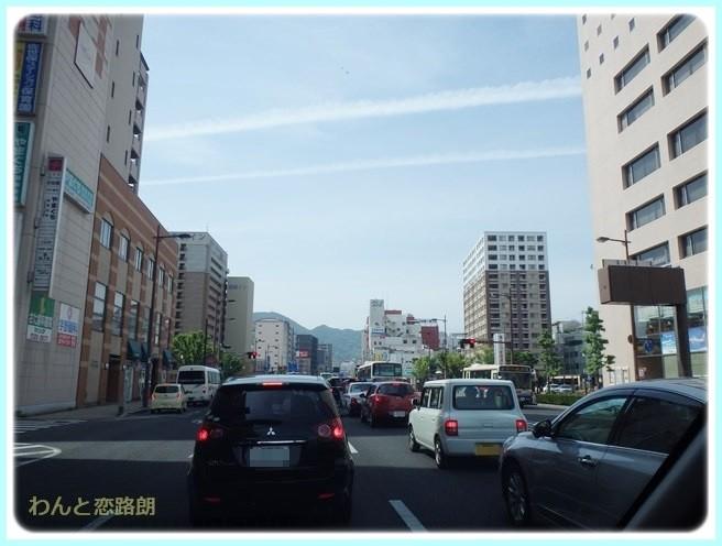f:id:yasukazu01:20140510192543j:image