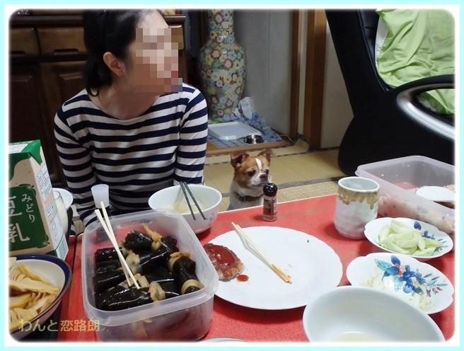 f:id:yasukazu01:20140510201539j:image