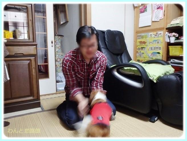 f:id:yasukazu01:20140517195807j:image