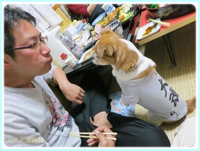 f:id:yasukazu01:20140518212042j:image