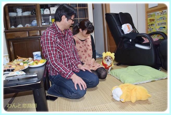 f:id:yasukazu01:20140518212319j:image