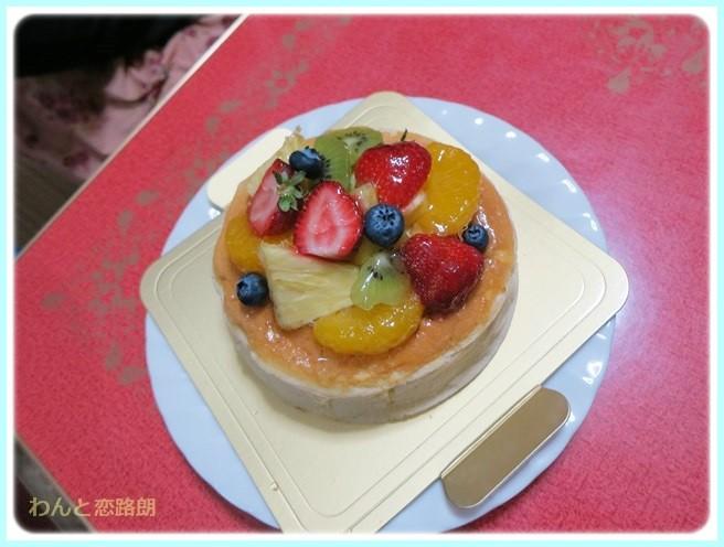 f:id:yasukazu01:20140519194313j:image