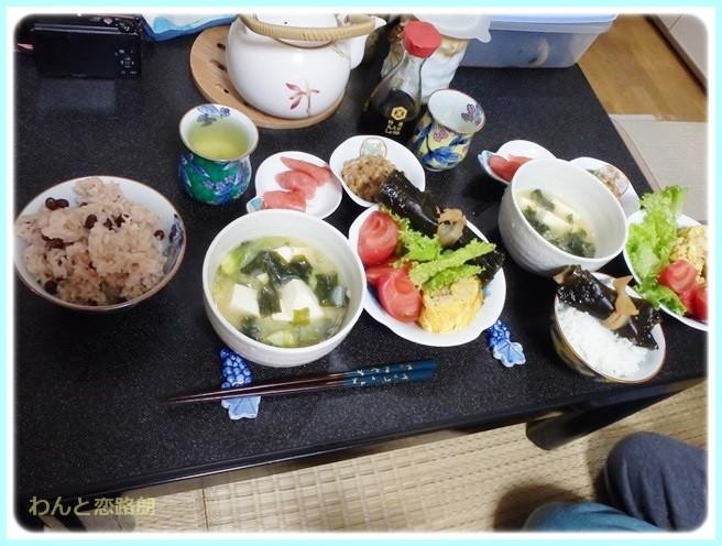 f:id:yasukazu01:20140520193431j:image