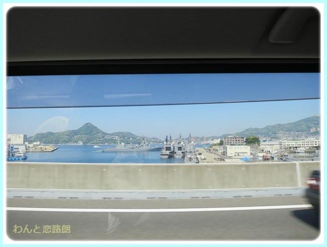 f:id:yasukazu01:20140520193433j:image