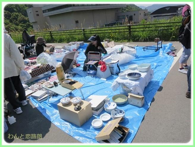 f:id:yasukazu01:20140521194616j:image