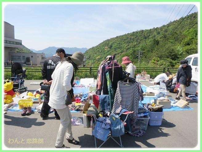 f:id:yasukazu01:20140521195001j:image