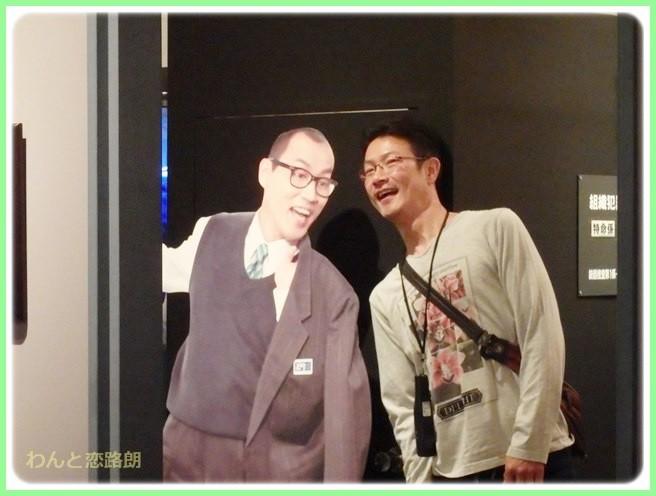 f:id:yasukazu01:20140521195303j:image