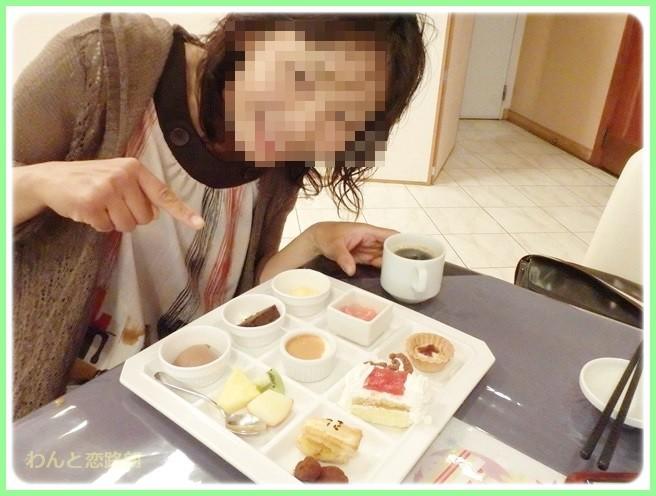 f:id:yasukazu01:20140521200653j:image