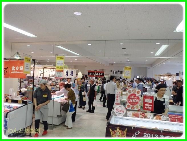 f:id:yasukazu01:20140606201419j:image
