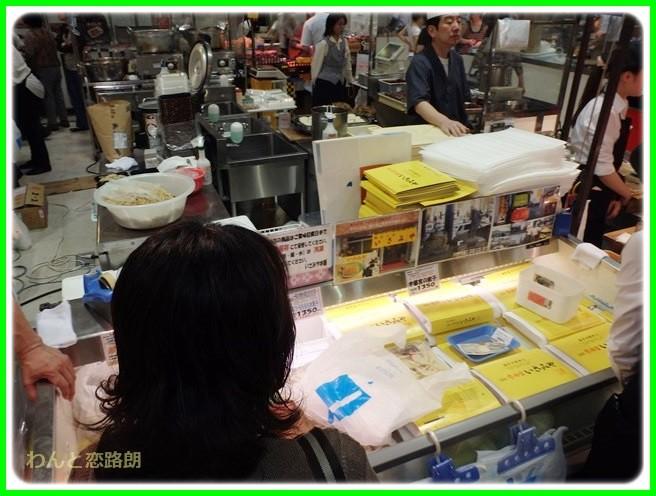 f:id:yasukazu01:20140606201420j:image