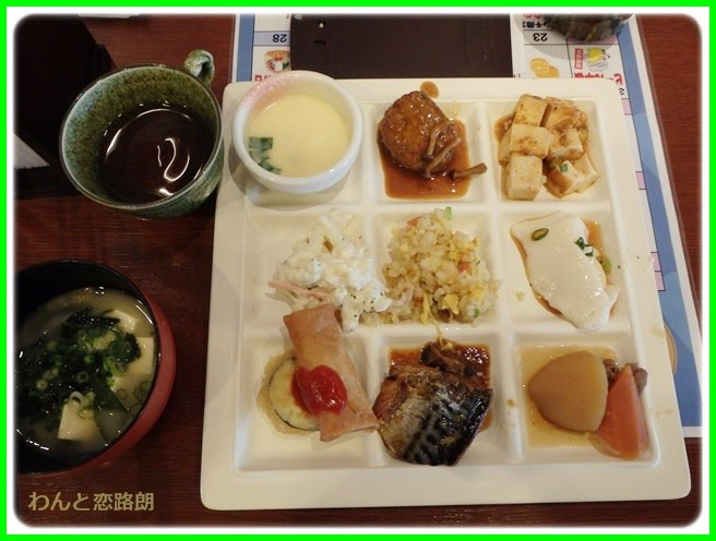 f:id:yasukazu01:20140606202450j:image
