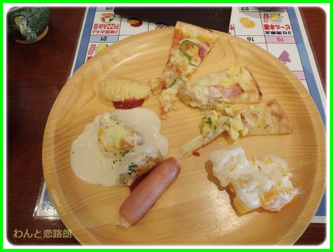 f:id:yasukazu01:20140606202451j:image