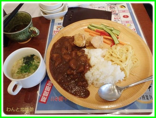 f:id:yasukazu01:20140606203345j:image