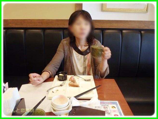 f:id:yasukazu01:20140606203346j:image