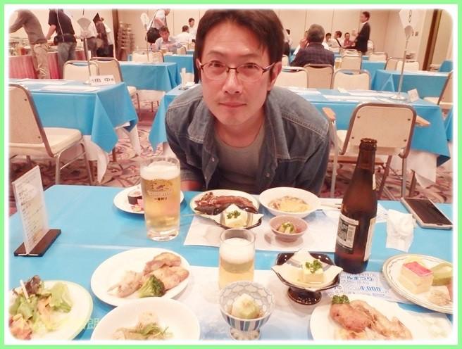 f:id:yasukazu01:20140624204452j:image