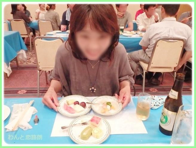 f:id:yasukazu01:20140624204453j:image