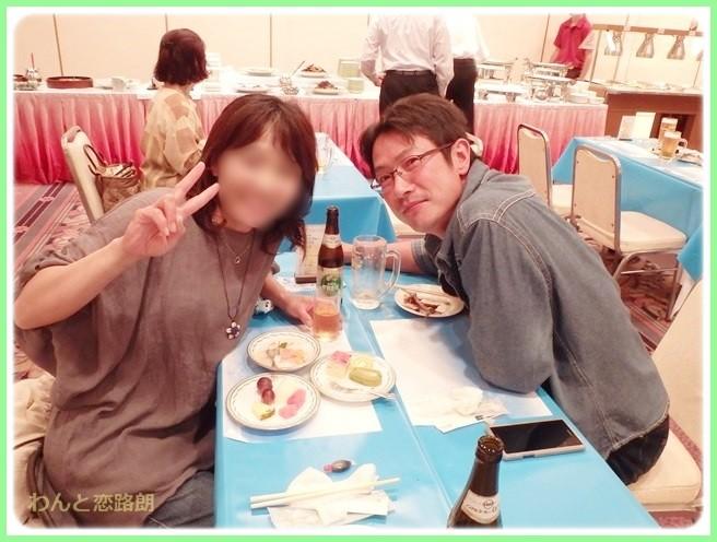 f:id:yasukazu01:20140624204455j:image