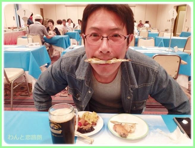 f:id:yasukazu01:20140624205810j:image