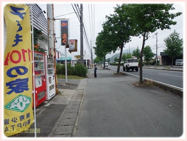f:id:yasukazu01:20140704205942j:image