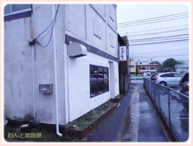 f:id:yasukazu01:20140707202257j:image
